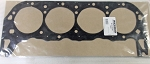 Mercury | GASKET-CYLINDER HEAD | Package Quantity @1 | 27-879150141