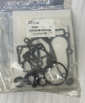 Mercury | GASKET SET | Package Quantity @1| 27-8M0082883