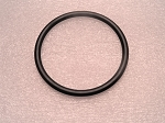 Mercury | O-RING | Package Quantity @1 | F654618